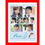 タクミくんシリーズ Pure 〜ピュア〜 [DVD]