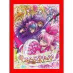 ショッピングスイートプリキュア スイートプリキュア♪ 【DVD】 Vol.14