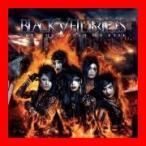 セット・ザ・ワールド・オン・ファイア [CD] ブラック・ヴェイル・ブライズ