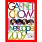 ショッピングGARNET GARNET CROW livescope 2009~夜明けのSoul~ [DVD]