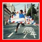 アメリカン少年 [CD] JAMIL