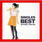 SINGLES BEST(初回限定盤)(DVD付) [CD] 青山テルマ、 青山テルマ feat.SoulJa、 青山テルマ × SOL fr…