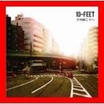 その向こうへ(初回限定盤)(DVD付) [CD] 10-FEET; TAKUMA