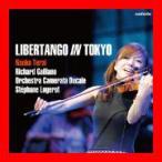 リベルタンゴ・イン・トーキョー [CD] 寺井尚子