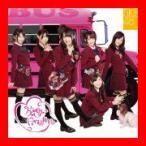 片想いFinally(DVD付C) [Single] [CD+DVD] [Maxi] [CD