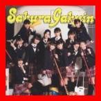 さくら学院2011年度~FRIENDS~ [CD] さくら学院、 卒業生、 バトン部 Twinklestars、 帰宅部 sleepiece、…