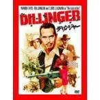 デリンジャー [DVD]