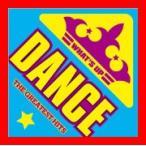 ワッツ・アップ! ダンス・ザ・グレイテスト・ヒッツ [CD] オムニバス; ピットブル feat.T-PAIN; ハヴァナ・ブラウン feat…