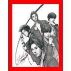 超新星 1st Single - Stupid Love (韓国盤) [Import] [CD] 超新星