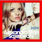 サクソビーツ~デラックス・エディション(DVD付) [CD+DVD] [Limited Edition] [CD] アレクサンドラ・スタン
