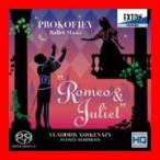プロコフィエフ:バレエ音楽「ロメオとジュリエット」全曲 [CD] アシュケナージ(ウラディーミル),シドニー交響楽団、 プロコフィエフ、 アシ…