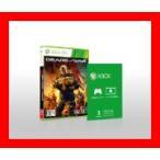 Gears of War: Judgment (Xbox LIVE ゴールド メンバーシップ&『Gears of War』 ゲームオンデマンド用…