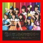 (13)カラフルキャラクター [CD] モーニング娘。; 田中