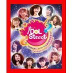 SUPER☆GiRLS生誕2周年記念SP & アイドルストリートカーニバル2012 (Blu-ray Disc+DVD)