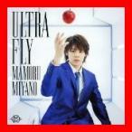ULTRA FLY [CD] 宮野真守、 STY、 ucio、 高橋浩一郎; TSUGE
