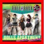 DOLLS APARTMENT [CD] DOLL$BOXX