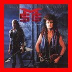 Perfect Timing (from UK) [CD] [Import] [CD] Mcauley Schenker Group