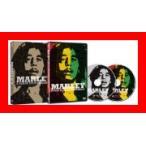 ボブ・マーリー/ルーツ・オブ・レジェンド [DVD]