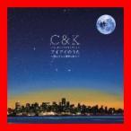 アイアイのうた~僕とキミと僕等の日々~(初回限定盤)(DVD付) [Single] [CD+DVD] [Limited Edition] [M…