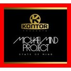 State of Mind [Import] [CD] Michael Mind Project