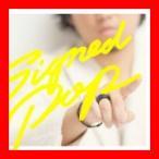 Signed POP [CD] 秦 基博