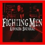FIGHTING MEN [CD] 清木場俊介