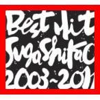 BEST HIT!! SUGA SHIKAO-2003~2011- [CD] スガシカオ; Mummy-D