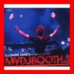MYDJBOOTH.3 [CD] DAISHI DANCE; Dirty South,Alesso feat.Ryan Tedder; DAI…