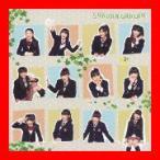 さくら学院2012年度~My Generation~ [CD] さくら学院; 重音部 BABYMETAL; クッキング部 ミニパティ; 帰宅部…