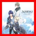 NORN9 ノルン+ノネット サウンドトラック Plus [CD] (アニメCD)