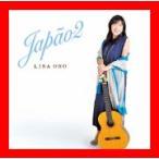 Japao 2 [CD] 小野リサ