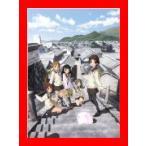 たまゆら ~もあぐれっしぶ~ 第5巻 [Blu-ray]