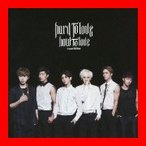 Hard to love,How to love-Japan Edition- [CD] BEAST
