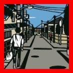 極東最前線3 [CD] VA (オムニバス); eastern youth; キセル; 竹原ピストル; BRAHMAN