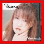 Persona [Original recording remastered] [CD] 浜田麻里