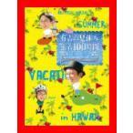 有吉の夏休み 密着100時間 in Hawaii もっと見たかった人のために放送できなかったやつも入れましたDVD