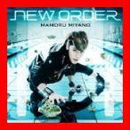 NEW ORDER [Single] [Maxi] [CD] 宮野真守; STY; 小山寿; 高橋浩一郎; Jin Nakamura; CJ …