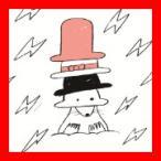 ひとつだけ [Single] [Maxi] [CD] ケラケラ; ふるっぺ; MEME; 小渕健太郎; 森さん; 矢野まき; 栗原暁; 松岡モ…