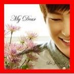 イ・ジュンギ 「My Dear」Type A [CD] イ・ジュンギ
