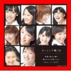 笑顔の君は太陽さ/君の代わりは居やしない/What is LOVE? 初回版A [Single] [CD+DVD] [Limited Edit…
