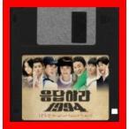 応答せよ1994 OST (tvN TVドラマ) (スペシャルギフトボックス) (韓国版) (韓国盤) [Import] [CD] V.A.