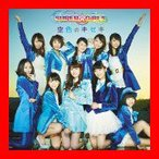空色のキセキ [Single] [Maxi] [CD] SUPER☆GiRLS