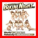 CYBERJAPAN presents BIKINI NIGHT(DVD付) [CD] MITOMI TOKOTO & CYBERJAPAN …