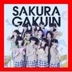 さくら学院2013年度~絆~(初回限定ら盤)(DVD付) [CD] さくら学院、 帰宅部 sleepiece、 クッキング部 ミニパティ、 科…