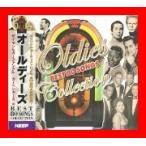 オールディーズ ベスト 80 ソングス コレクション CD3枚組 3CD-328 [CD] サイモン&ガーファンクル、 カーペンターズ、 ニー…