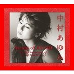 Ayumi of AYUMI~30th Anniversary All Time Best【初回限定盤CD+DVD】 [CD] 中村あゆみ