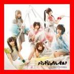ツナガル! カナデル! MUSIC(通常盤) [CD] バンドじゃないもん!