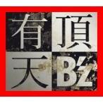 有頂天 (通常盤) [CD] B'z
