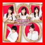 Dream5~5th Anniversary~シングルコレクション [CD] Dream5