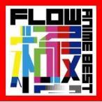 FLOW ANIME BEST 極 [CD] FLOW